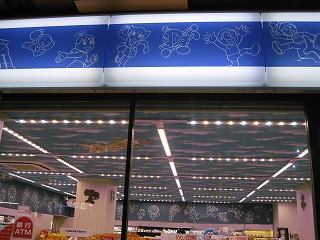 kawasaki-street64.jpg