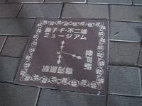 kawasaki-street7.jpg