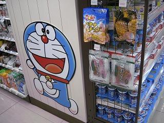 kawasaki-street77.jpg