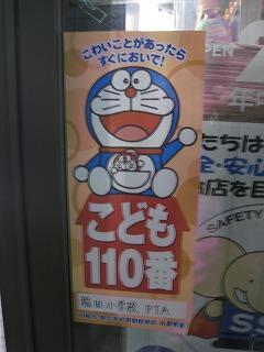 kawasaki-street80.jpg