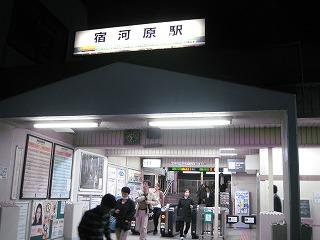 kawasaki-street81.jpg
