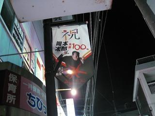 kawasaki-street82.jpg
