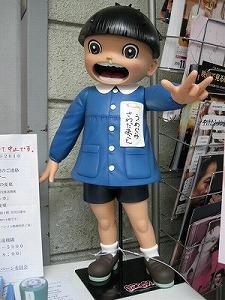 kichijoji-anime-wonderland12.jpg