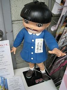 kichijoji-anime-wonderland13.jpg