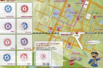 kichijoji-anime-wonderland6.jpg
