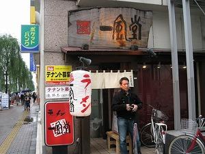 kichijoji-ippu-do1.jpg