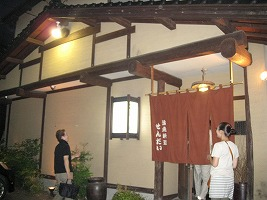 kikuyo-sendai1.jpg