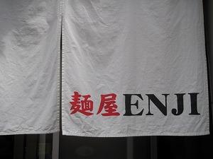 koenji-enji2.jpg