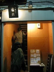 koenji-hikoroku1.jpg