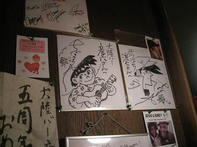 koenji-hikoroku4.jpg