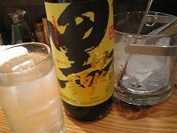 koenji-koryori-kyu271.jpg