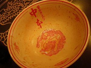 koenji-nakamoto10.jpg