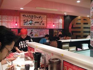koenji-nakamoto17.jpg