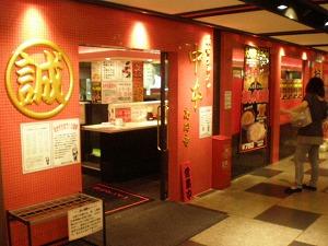 koenji-nakamoto6.jpg