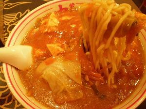 koenji-nakamoto8-mouko.jpg