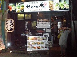 koenji-sekaichi6.jpg