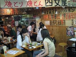 koenji-shimonya32.jpg