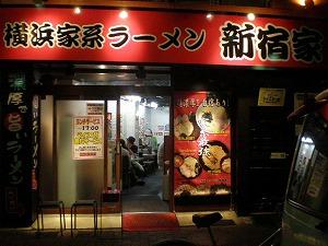 koenji-shinjukuya1.jpg