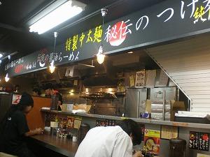 koenji-shinjukuya2.jpg
