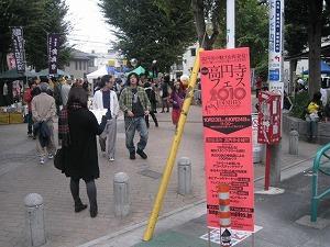 koenji-street148.jpg