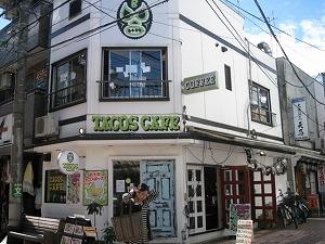 koenji-tacos-cafe1.jpg