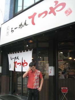 koenji-tetsuya4.jpg