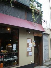 koenji-yakitori-marusyo20.jpg