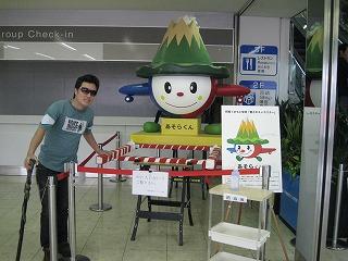 kumamoto-airport2.jpg