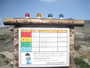 kumamoto-asosan24.jpg