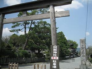 kumamoto-asozinnjya1.jpg