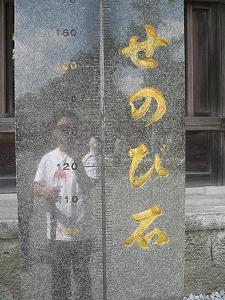kumamoto-asozinnjya9.jpg
