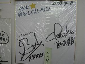kumamoto-daikanbou10.jpg