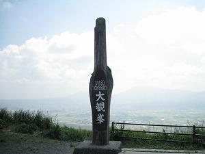 kumamoto-daikanbou11.jpg
