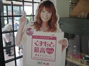 kumamoto-daikanbou9.jpg