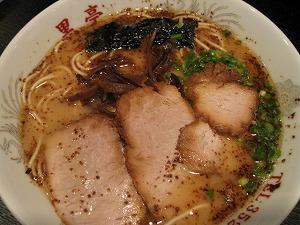 kumamoto-kokutei4.jpg
