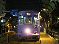 kumamoto-street13.jpg