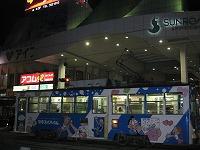 kumamoto-street14.jpg