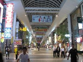 kumamoto-street16.jpg