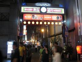 kumamoto-street17.jpg