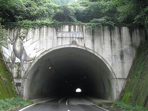 kumamoto-street2.jpg