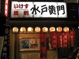 kumamoto-street23.jpg