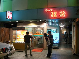 kumamoto-street25.jpg
