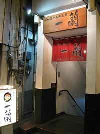 kumamoto-street26.jpg