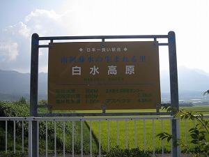 kumamoto-street34.jpg