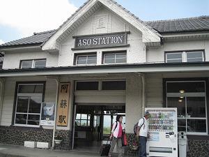kumamoto-street38.jpg