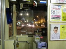 kumamoto-street4.jpg