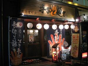 kumamoto-tometeba1.jpg