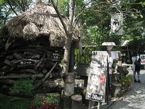 kumamoto-torimiya1.jpg