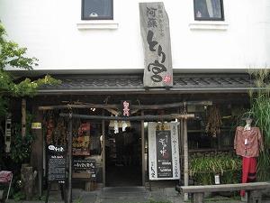 kumamoto-torimiya2.jpg