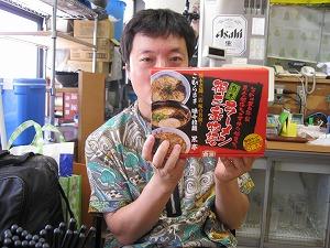 kumamoto-umakaken5.jpg